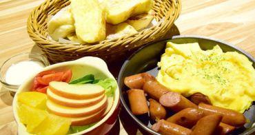 【台北食記】如,菓Flambagel Café 超平價貝果店早午餐推薦