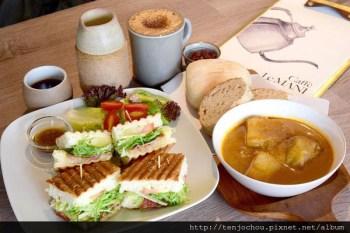 【台北食記】Caffè Le MANI琢手咖啡 內湖咖啡店推薦 不限時工業風 餐點也很夠水準
