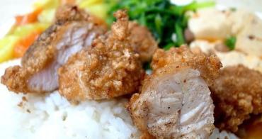 【台北食記】川品排骨店 外食女王莎莎推薦!豆乳雞便當超好吃!