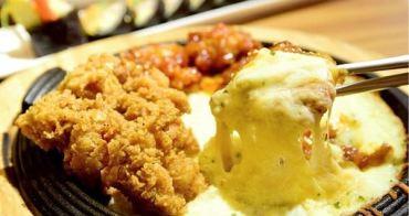 【台北食記】新菜上市!吃起司炸雞配韓式火鍋吧!Tigertopoki泰一格年糕火鍋
