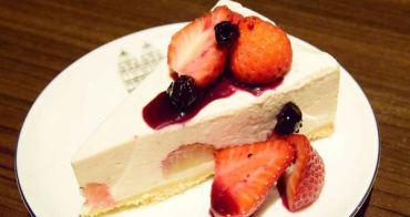 【台北食記】Leisure cafe 隱身住宅區的手工蛋糕甜點店 咖啡也好喝 無線網路 免費插座 不限時久坐咖啡店 民生社區小巨蛋