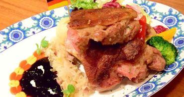 【台北食記】B&G德國農莊德式精品餐廳 來貴婦百貨吃豬腳 信義區BELLAVITA 德式宮廷下午茶