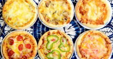 【宅配美食】木耳Moore Pizza 懶人救星!料多到爆出來的宅配美食!簡單加熱就能吃