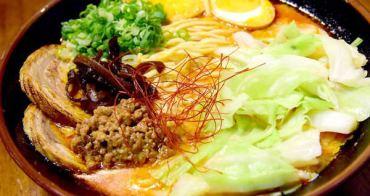 【台北食記】お帰り你回來啦 有著濃濃人情味的日式拉麵