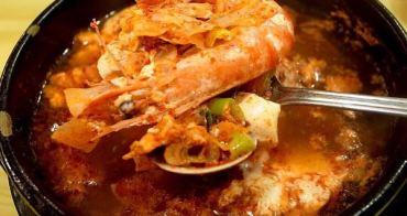 【台北食記】東區 韓鶴亭 來這裡一定要吃銅盤烤肉啊