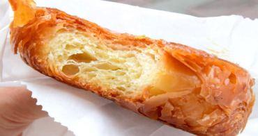 【台北食記】Pain aux raisins葡萄麵包 焦糖奶油酥怎麼可以這麼好吃!松山線美食甜點推薦