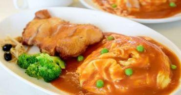 【台北食記】橫濱蛋包飯 隱身巷弄的日式小吃 師大必吃美食推薦