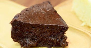 【台北食記】火星小廚 連外星人都瘋狂!四種巧克力製成極品熔岩蛋糕!