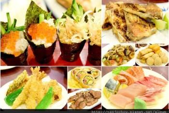 【台北食記】梅菊 目前吃過最滿意的日本料理吃到飽!東區聚會餐廳推薦(內含台北三大日式吃到飽綜合比較)