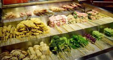 【台北食記】柒串燒屋 一串15元起超平價美食 cp值爆高還可外帶