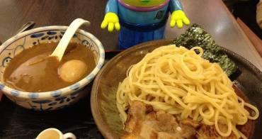 【台北食記】永康街-麵屋黑平 好吃沾麵
