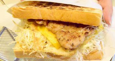 【台北食記】弗列斯Fresh House 24小時營業早餐店 碳烤三明治吐司 現打果汁 東區延吉街