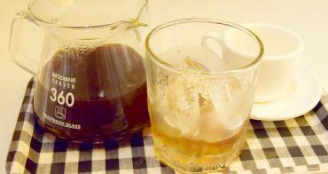 【台北食記】Kafemera 一支豆子沖出八種風味 客製化單品咖啡 不限時久坐咖啡店 東區大安路