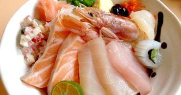 【台北食記】中山區-鰻味屋 海鮮生魚片丼只要$180