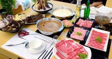 【台北食記】味之町涮涮鍋 帝王蟹牛小排松板豬海鮮吃到飽