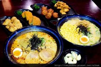 【台北食記】花麵丸ラーメン 大推薦!好吃拉麵一碗只要120元起 蘆洲平價美食
