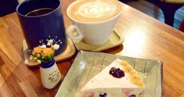 【台北食記】民生社區 六丁目cafe 日式拉花咖啡店甜點好吃