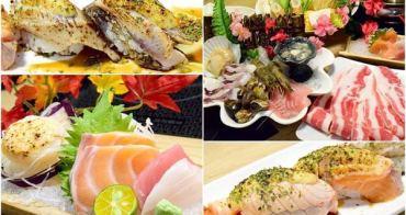 【台北食記】沢也日式食坊 大份量日本料理cp值超高 板橋江子翠必吃美食火鍋推薦