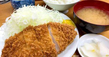 【日本東京】山家炸豬排 上野超平價豬排定食 有湯有沙拉只要750yen!