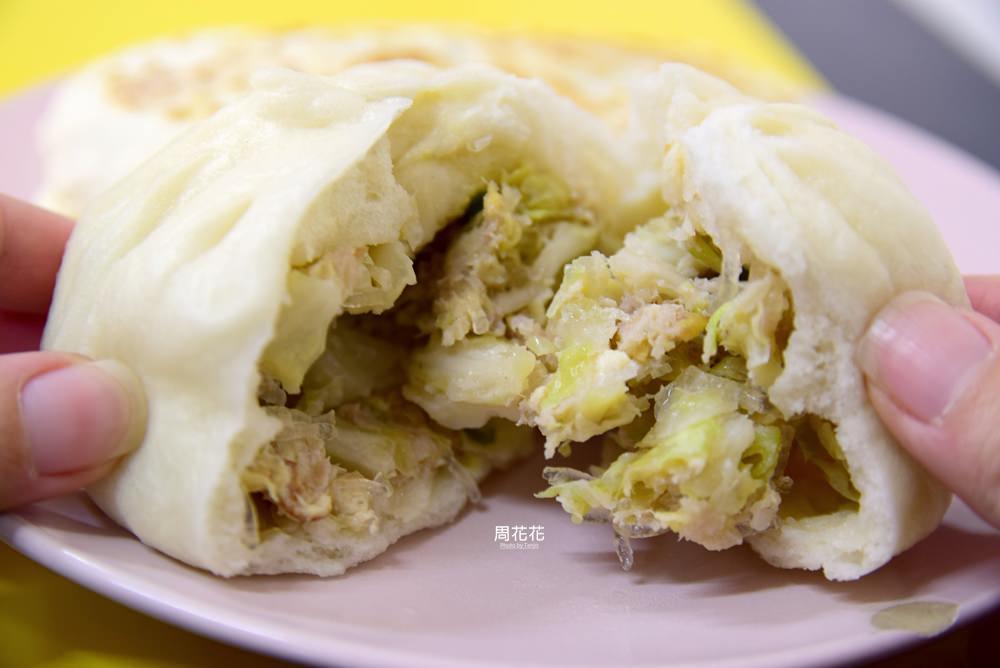 【臺北食記】周家豆腐捲 光復市場美食在地人推薦的早午餐!信義區小吃巡禮 - 周花花,甲飽沒
