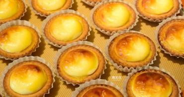【台北食記】Bake Cheese Tart 半熟起司塔 兩秒賣出一個來自日本人氣甜點!