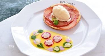 【日本箱根食記】Salon de the ROSAGE 蘆之湖畔夢幻甜點!桌邊現做的玫瑰蘋果派