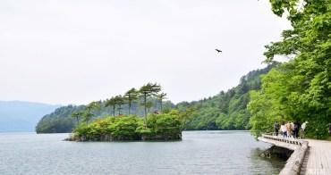 【日本遊記】東北青森縣.十和田湖 夏天散策 東京出發二日遊行程規劃