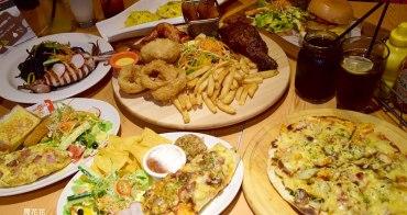 【台北食記】Focus Kitchen肯恩廚房 充滿驚喜的異國料理!捷運東門站永康街聚會餐廳