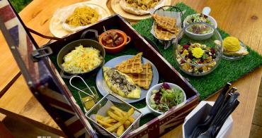 【台北食記】Voyage Addiction Cafe 旅行。家 好吃又好拍的行李箱草皮早午餐