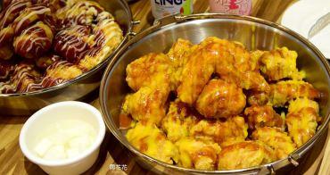 【台北食記】起家雞Cheogajip 小巨蛋店 韓國老字號道地韓式炸雞,起司口味上市!