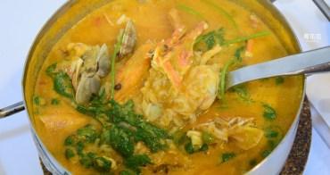 【澳門食記】新海灣葡式餐廳 當地人推薦葡國美食!龍蝦海鮮飯、馬介休球絕對必吃