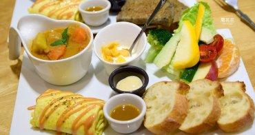 【宜蘭食記】日初食氛 自家烘焙手作美味!早午餐套餐只要110元起,平價好吃值得推薦