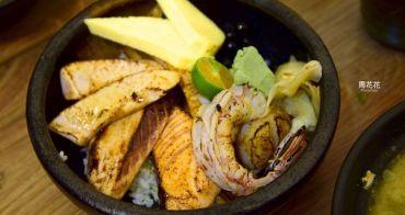 【台北食記】西湖水產 免費加湯加飯吃到飽!號稱最高cp值的生魚片丼飯