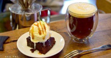 【台南食記】甘單咖啡 開隆宮七娘媽旁的老屋咖啡館,自家烘焙甜點也蠻好吃的