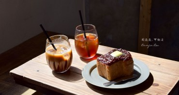 【福岡食記】good up coffee 藥院咖啡店推薦!義式手沖都不錯,自製紅豆吐司也好吃