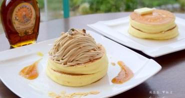 【山陰鳥取美食】大江之郷自然牧場cocogaden 日本排名前三名的好吃鬆餅pancake!