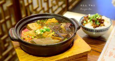 【台北食記】阿二麻辣食堂大安店 單人麻辣鍋一個人也能吃,還有眾人推薦的麻辣滷肉飯