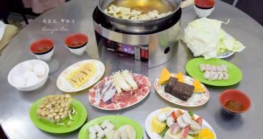 【台南食記】廣東沙茶爐 金華路老店,在地人推薦的古早味火鍋,好吃又便宜