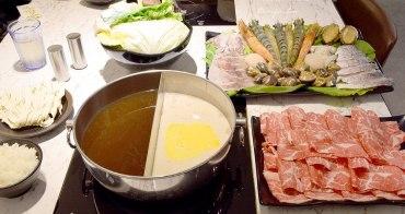 【台北食記】金鍋盃 中永和火鍋推薦!霸氣的總和大份量肉盤海鮮,冬天暖心美食