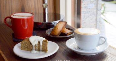 【台北美食】STONE espresso bar & coffee roaster 信義安和石頭咖啡吧、手做甜點