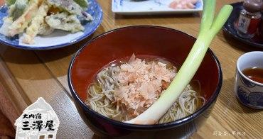 【福島美食】三澤屋大蔥蕎麥麵 大內宿名物!用30公分蔥段當筷子,必吃特色午餐