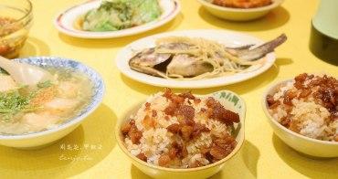 【台北美食】店小二魯肉飯 三重五大滷肉飯之一!甜鹹好味蝦仁羹也是一絕