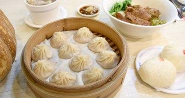 【台北美食】小上海林師傅小籠湯包 民生社區傳承50年美味!日本人來台指名必吃