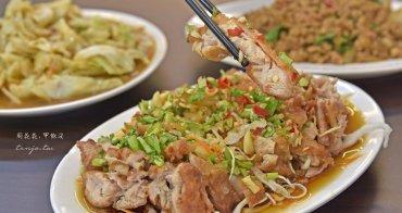 【蘆洲民族路美食】夏天小館泰式料理 平價泰國菜餐廳,菜色選擇多、份量足