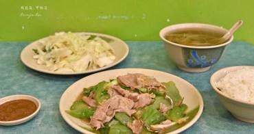 【龍江路美食推薦】岡山正味羊肉專賣店 鑊氣十足!羊肉爐、炒麵炒飯人氣都很高