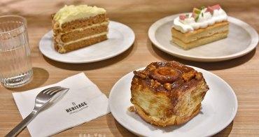 【台北車站咖啡廳】Heritage Bakery & Cafe 好吃肉桂捲、紅心芭樂戚風蛋糕