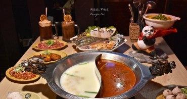 【內湖美食】四川龍府 麻辣鴛鴦鍋與創意川菜的銷魂組合!溫體牛肉買一送一