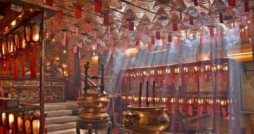 【香港上環景點】文武廟 百年法定古蹟裡的塔香佛光,香港ig拍照攝影勝地