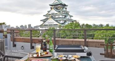 【大阪美食】BLUE BIRDS ROOF TOP TERRACE 大阪城天守閣就在眼前!燒肉吃到飽餐廳