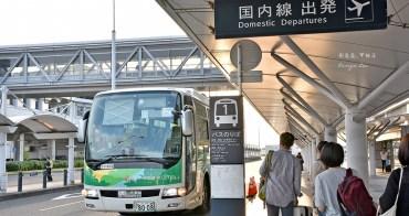 【日本東北自由行交通】仙台機場前往山形站交通方式 高速巴士80分鐘直達市區